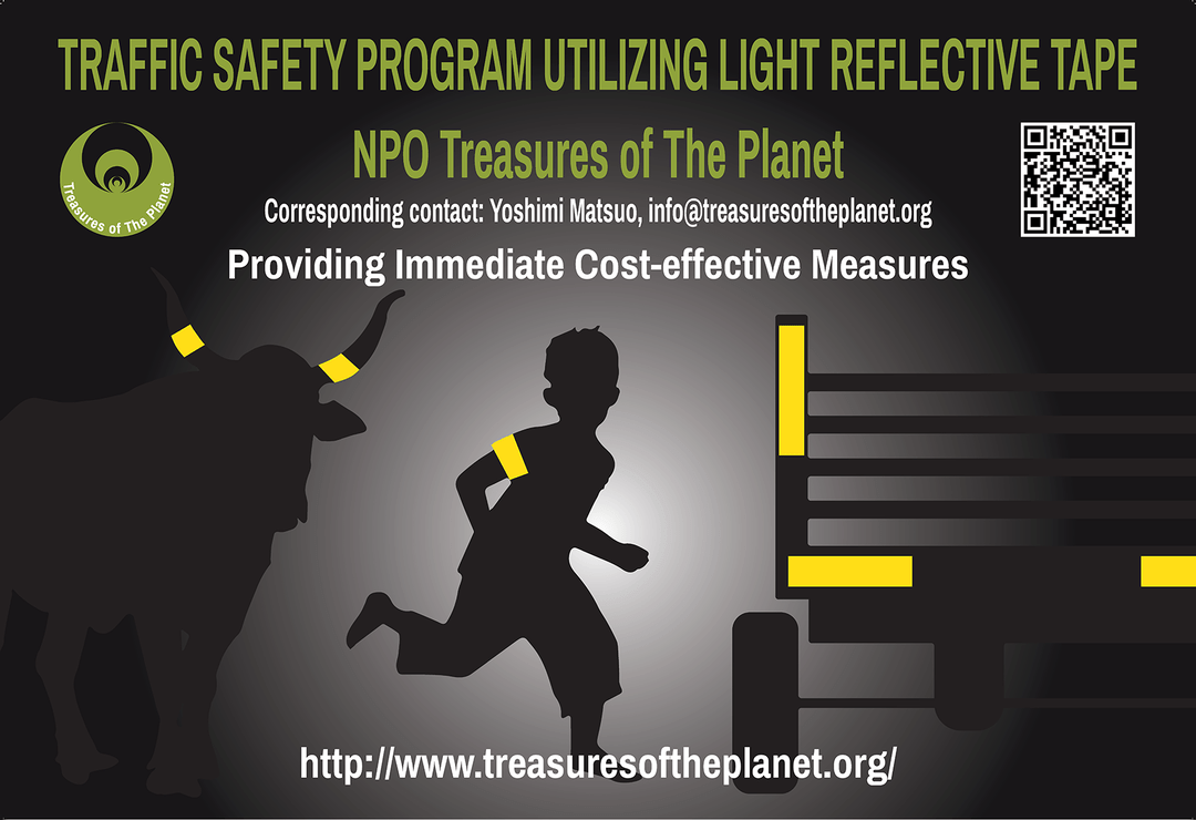 TRAFFIC SAFETY PROGRAM UTILIZING LIGHT REFLECTIVE TAPE