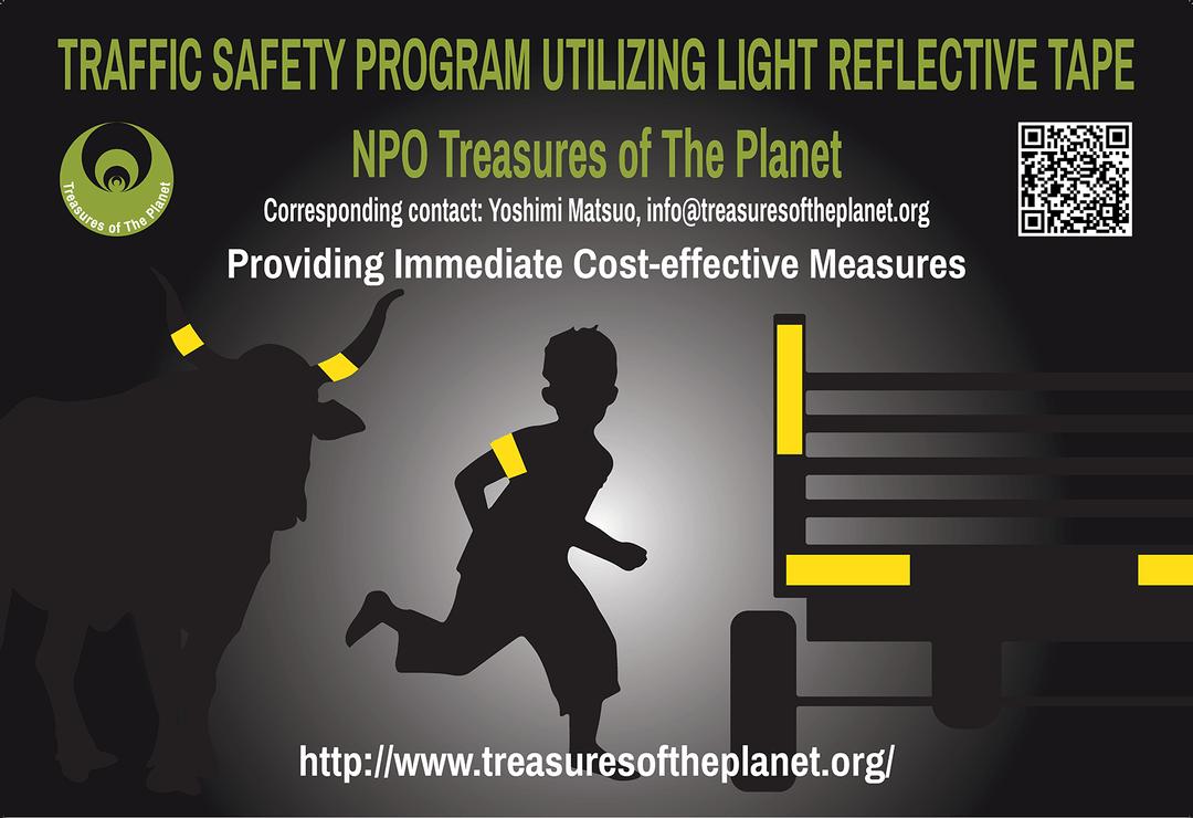 反射テープの配布による交通事故防止プロジェクト